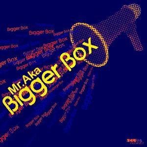 Bigger Box (EP)