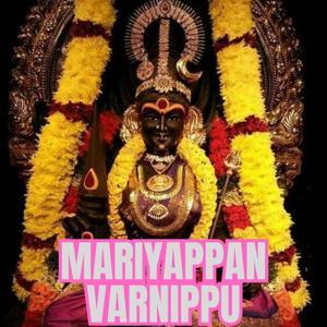 Mariyappan Varnippu