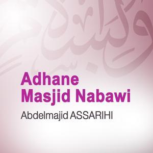 Adhane Masjid Nabawi (Quran - Coran - Islam)