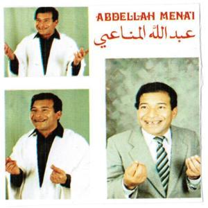 Sbaaah Irabah
