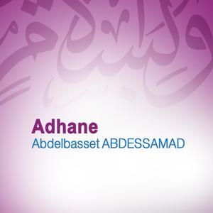 Adhane (Quran - Coran - Islam)