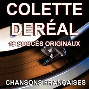 Chansons françaises (18 succès originaux)