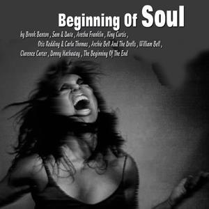 Beginning of Soul