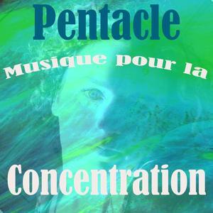 Musique pour la concentration