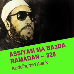 Assiyam ma baada Ramadan - 328 (Quran - Coran - Islam)