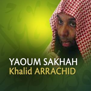 Yaoum assakhah (Quran - Coran - Islam)