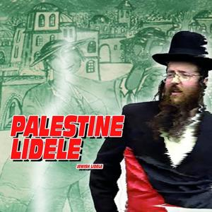 Palestine Lidele (Jewish Lidele)