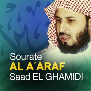 Sourate Al A'araf (Quran - Coran - Islam)