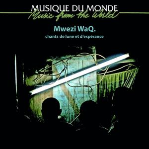 Comores : Chants de lune et d'espérance (Music from the World Collection)