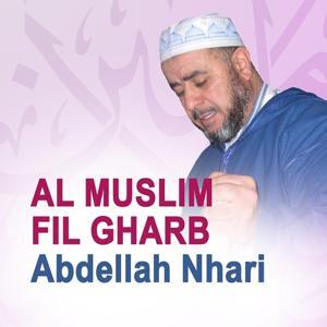 Al muslim fil gharb (Quran - Coran - Islam)