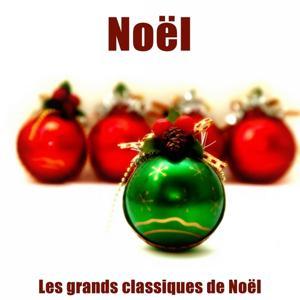 Noël (Les grands classiques de Noël)