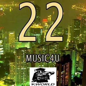 22 (Twenty Two) - A Tribute to Taylor Swift