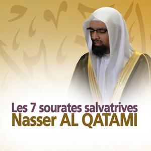 Les 7 sourates salvatrives (Quran - Coran - Islam)