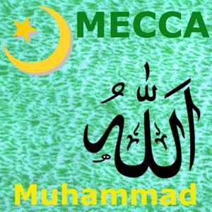 Mecca (Mekka)