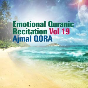 Emotional Quranic Recitation, Vol. 19 (Quran - Coran - Islam)