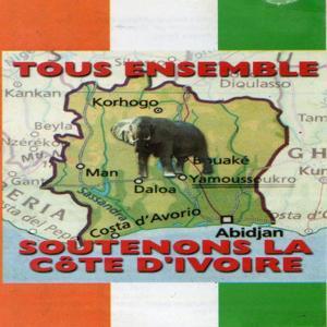 Soutenons la Côte d'Ivoire
