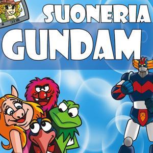 Gundam (Suoneria)