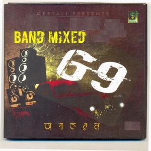Obotoron-Band Mix 69