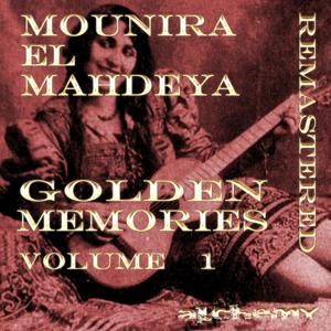 Golden Memories, Vol. 1 (Remastered)