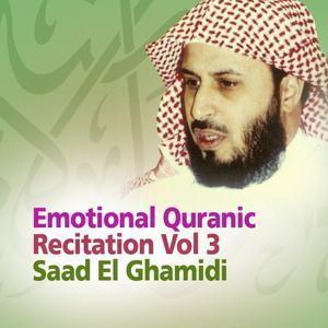 Emotional Quranic Recitation, Vol. 3 (Quran - Coran - Islam)