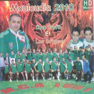 Mouloudia 2010