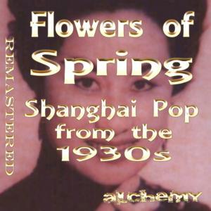 Flowers of Spring (Shanghai Pop 1930's, Remastered)