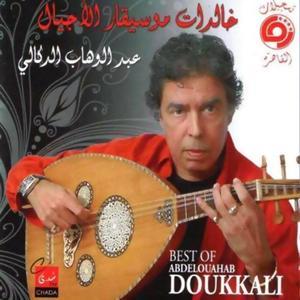 Best of Abdelouahab Doukkali