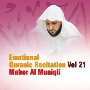 Emotional Quranic Recitation, Vol. 21 (Quran - coran - islam)