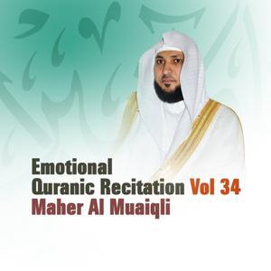 Emotional Quranic Recitation, Vol. 34 (Quran - coran - islam)