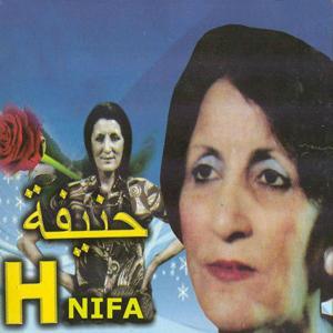 Hnifa, La grande dame de la chanson kabyle