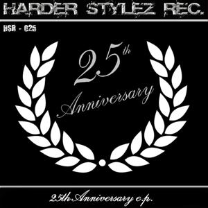The HSR Number 25