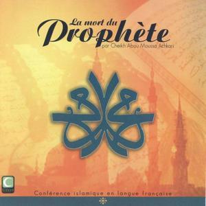 La mort du prophète (Conférence islamique en langue française)