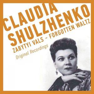 Zabytyi Vals - Forgotten Waltz (Original Recordings)