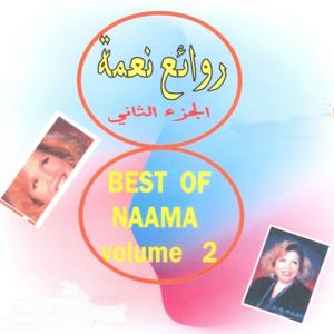 Best of Naâma, Vol. 2 (La diva tunisienne)
