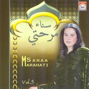 Sanaa Marahati, vol. 5