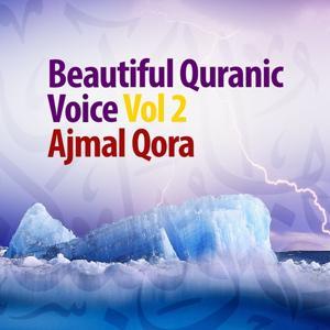 Beautiful Quranic Voice, Vol. 2 (Quran - Coran - Islam)