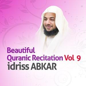 Beautiful Quranic Recitation, Vol. 9 (Quran - Coran - Islam)