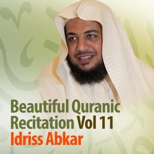 Beautiful Quranic Recitation, Vol. 11 (Quran - Coran - Islam)