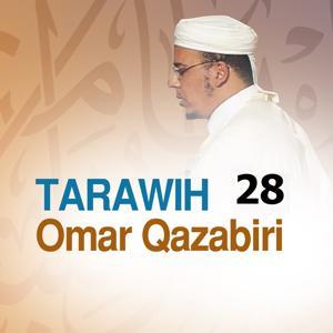 Salat tarawih, Vol. 28 (Quran - Coran - Islam)