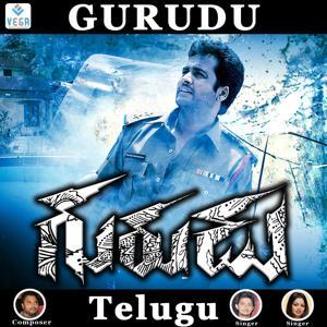 Gurudu (Original Motion Picture Soundtrack)