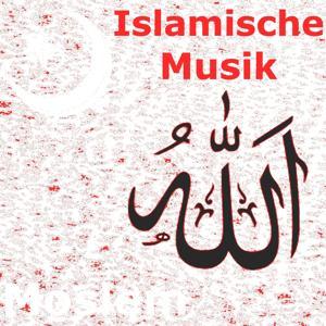 Islamische musik (الإسلام)