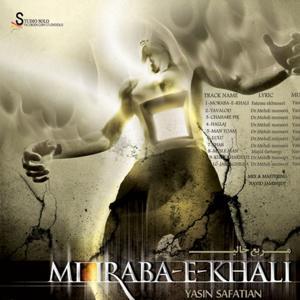 Morabae Khali (Persian Music)
