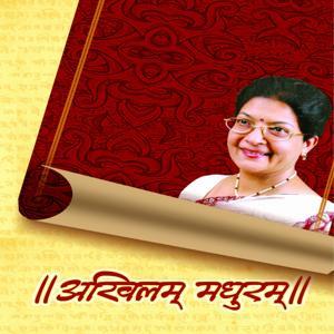 Akhilam Madhuram