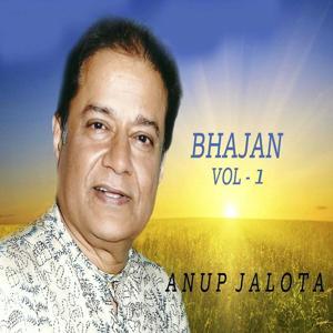 Anup Jalota Bhajan, Vol. 1