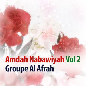 Amdah Nabawiyah, vol. 2 (Quran - Coran - Islam)