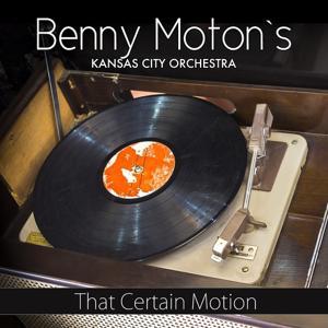 That Certain Motion