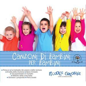 Canzoni di bambini per bambini