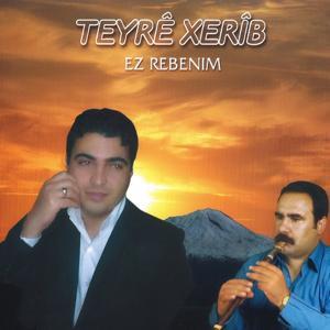 Ez Rebenim