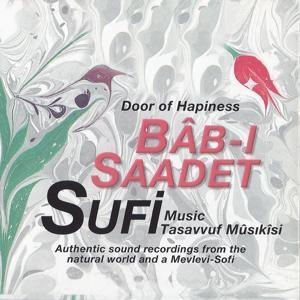 Bab-i Saadet (Door of Hapiness)