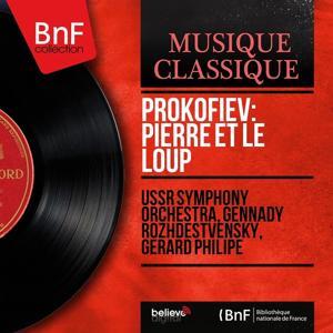 Prokofiev: Pierre et le loup (Mono Version)
